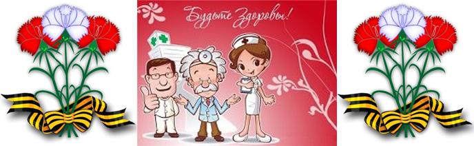 Детская республиканская больница на гладкова чебоксары официальный сайт
