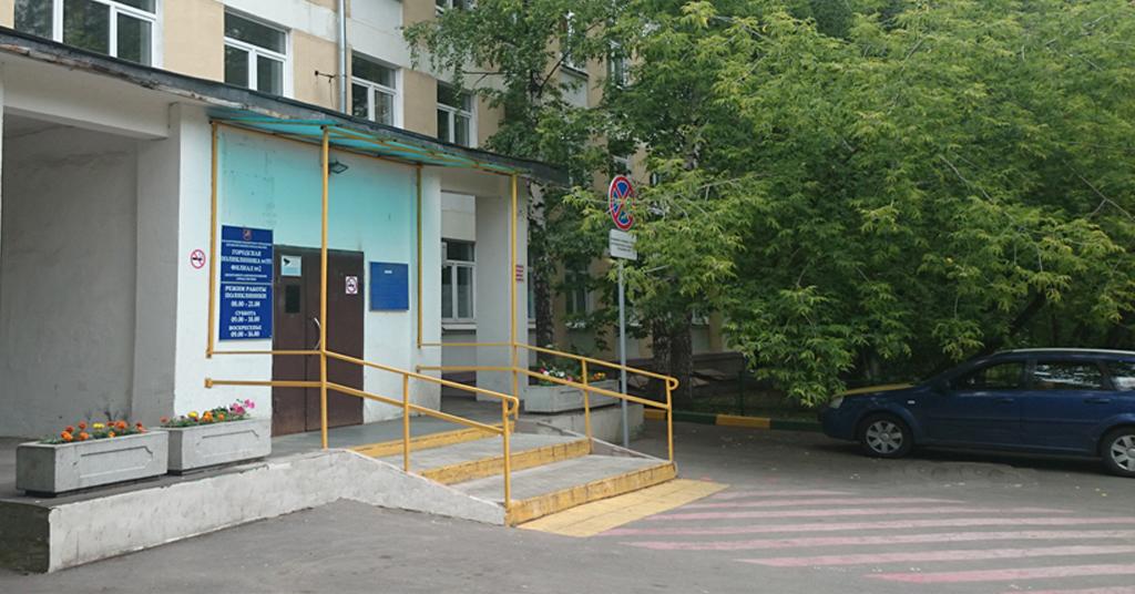 Городская поликлиника 26 ереванская