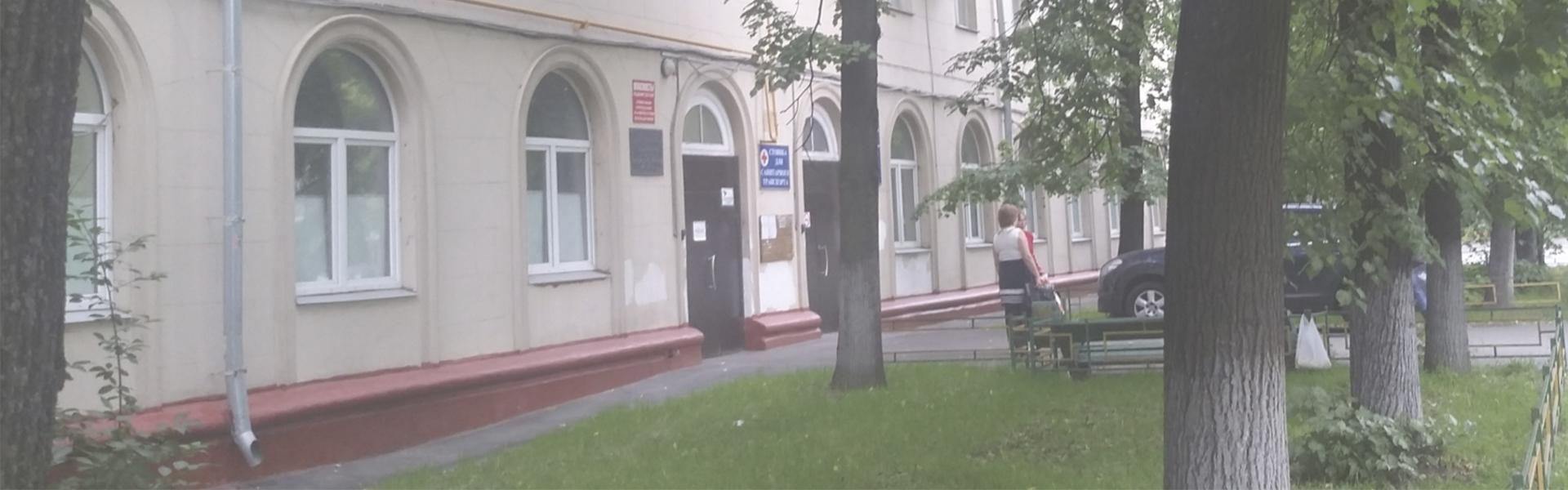 Больница адлер адреса