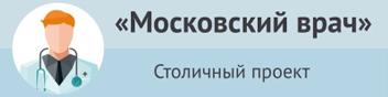 """""""Московский"""